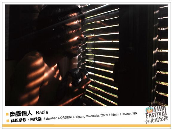 nEO_IMG_111幽靈情人-Rabia.jpg