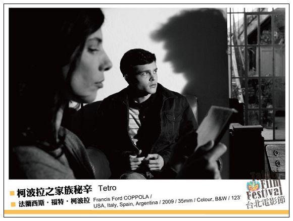nEO_IMG_114柯波拉之家族秘辛-Tetro.jpg