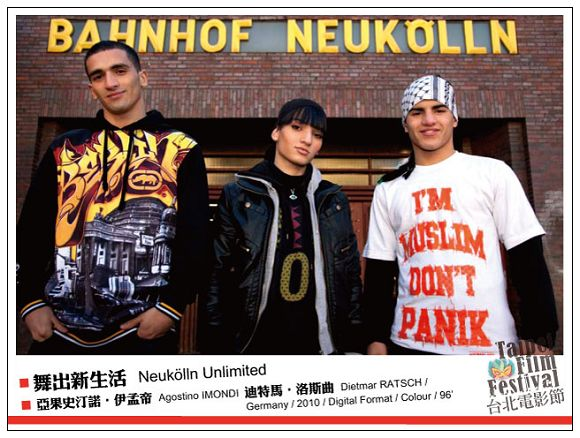 《舞出新生活》Neukölln Unlimited