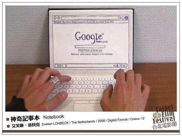 nEO_IMG_148神奇記事本Notebook.jpg