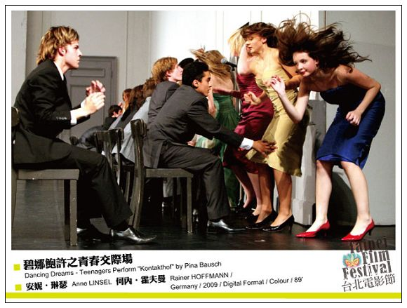 "《碧娜鮑許之青春交際場》 Dancing Dreams - Teenagers Perform ""Kontakthof"" by Pina Bausch"