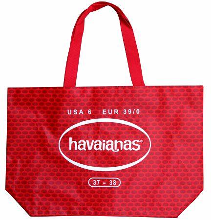 商品圖3 哈瓦仕熱情如火購物袋.jpg