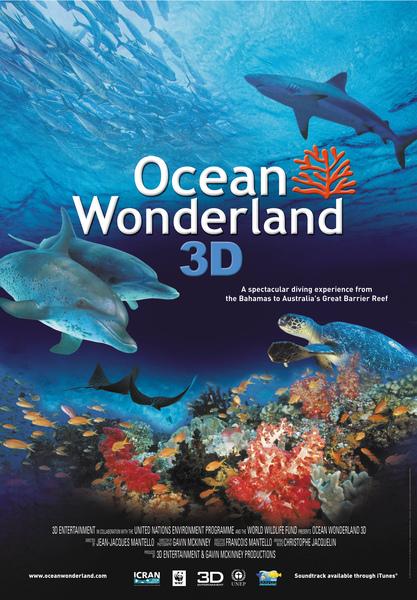 《海底樂園》 Ocean Wonderland 3D
