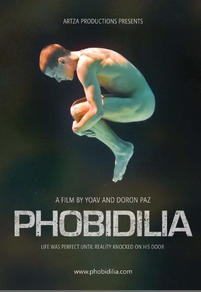 《歡迎光臨宅男王國》Phobidilia