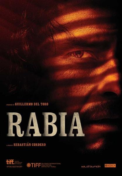 《幽靈情人》Rabia