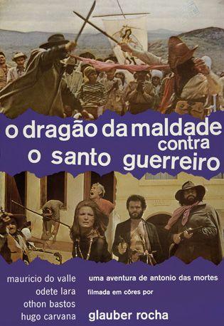 《死神安東尼》Antonio das Mortes