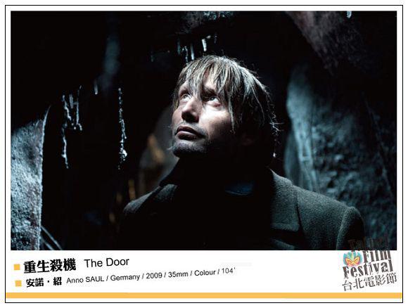 《重生殺機》The Door
