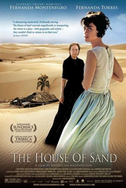 《慾望流沙》 The House of Sand