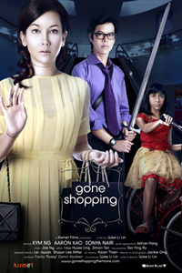 《逛街物語》 Gone Shopping