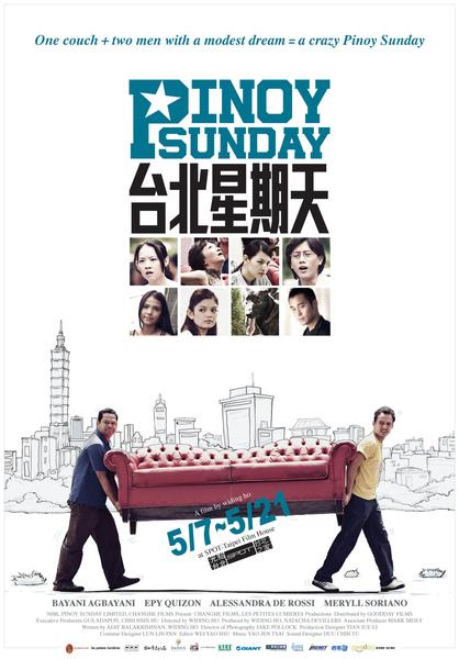 《台北星期天》Pinoy Sunday