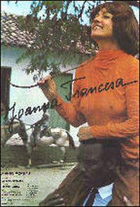 《愛的自由》Joanna Francesa