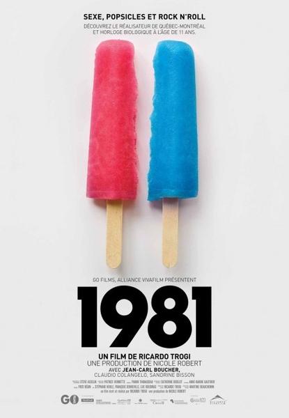 《隨身聽男孩》1981