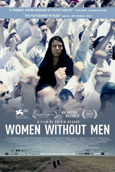 《沒有男人,女人更美》Women Without Men