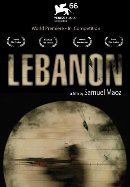 《黎巴嫩》 Lebanon