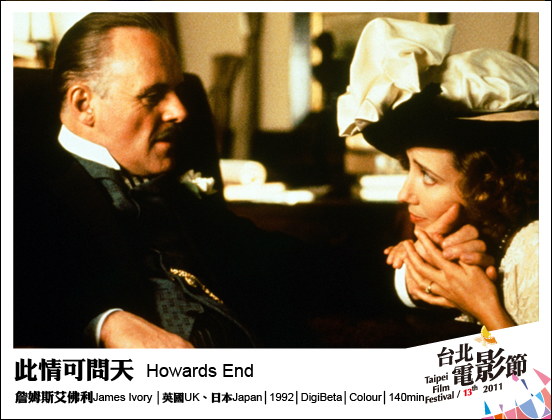 069此情可問天 Howards End.jpg