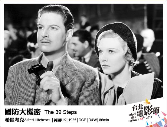 059國防大機密 The 39 Steps.jpg