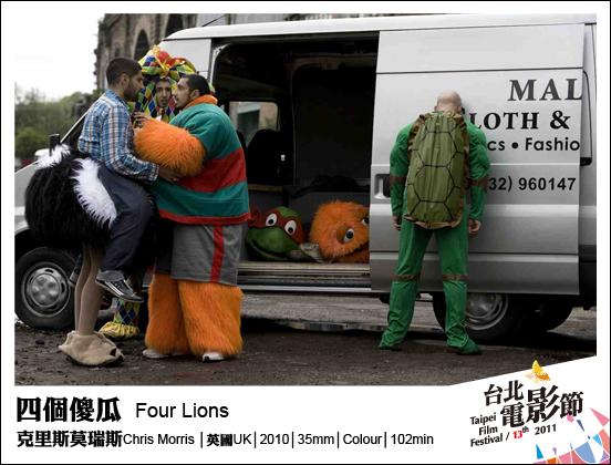 《四個傻瓜》 Four Lions