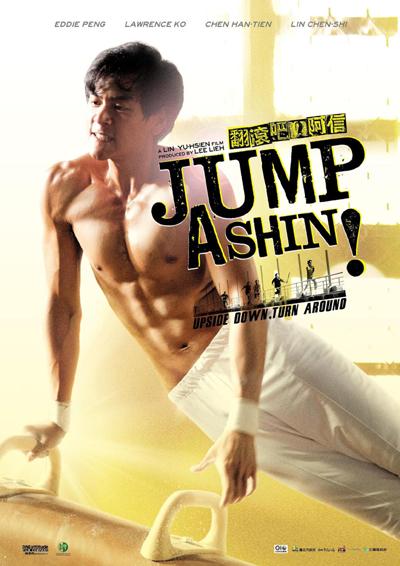 《翻滾吧!阿信》Jump Ashin!
