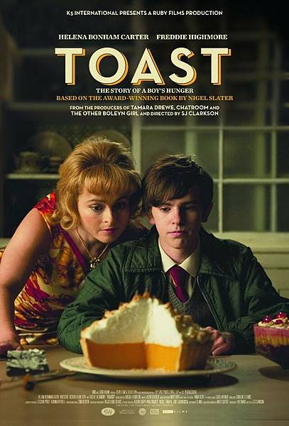 《吐司敬美味人生》Toast