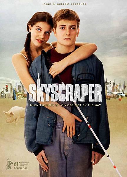 《衰尾男孩與盲眼女孩》Skyscraper