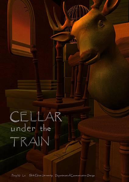 《火車地下室》Cellar Under the Train