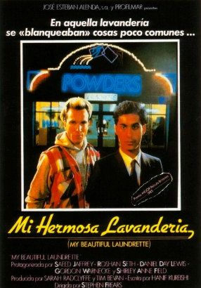 《豪華洗衣店》My Beautiful Laundrette