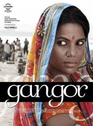 《透過妳的雙眼》Gangor