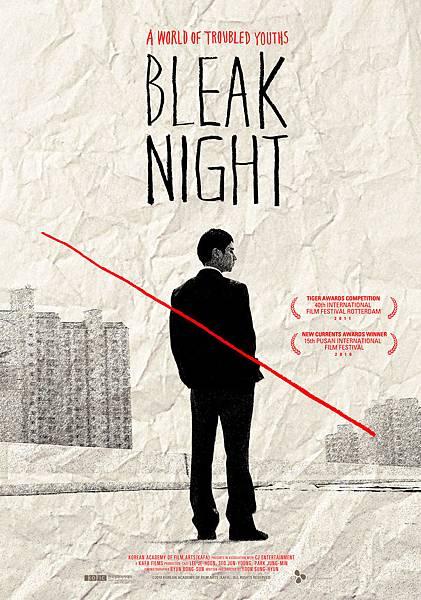 《那一夜,青春褪色》Bleak Night
