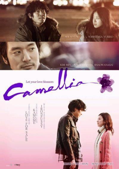 《愛戀3茶花》Camellia