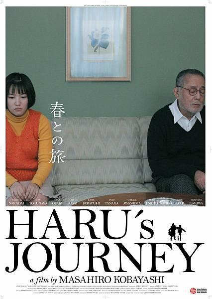《跟著春天去旅行》Haru's Journey