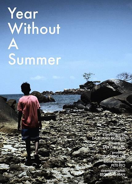 《無夏之年》Year Without A Summer