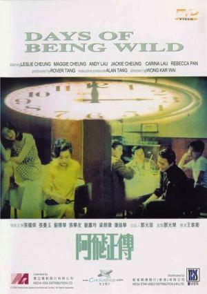 《阿飛正傳:粵語原音版》Days of Being Wild