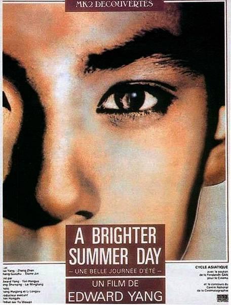 《牯嶺街少年殺人事件:數位修復完整版》A Brighter Summer Day