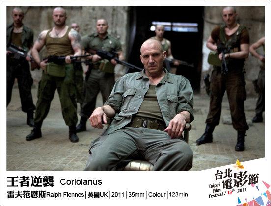 《王者逆襲》 Coriolanus