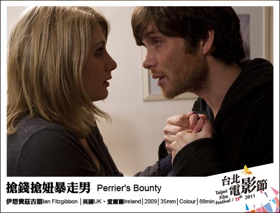 084搶錢搶妞暴走男 Perrier's Bounty.jpg