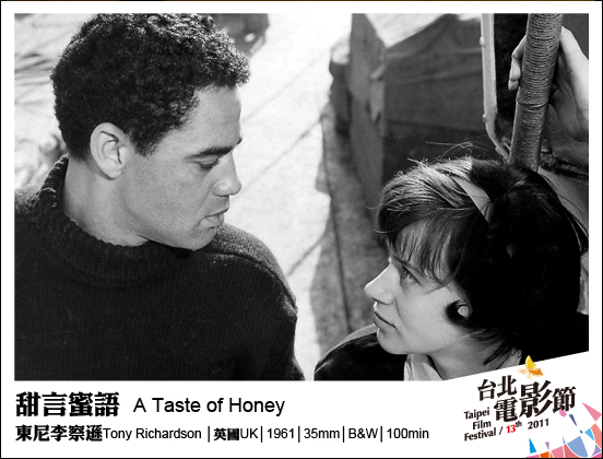 061甜言蜜語 A Taste of Honey.jpg