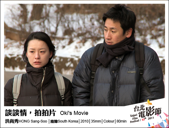 115談談情,拍拍片 Oki's Movie.jpg