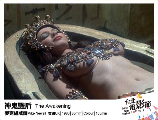 071神鬼豔后 The Awakening.jpg