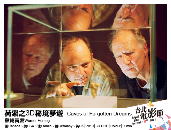 136荷索之3D秘境夢遊 Caves of Forgotten Dreams.jpg