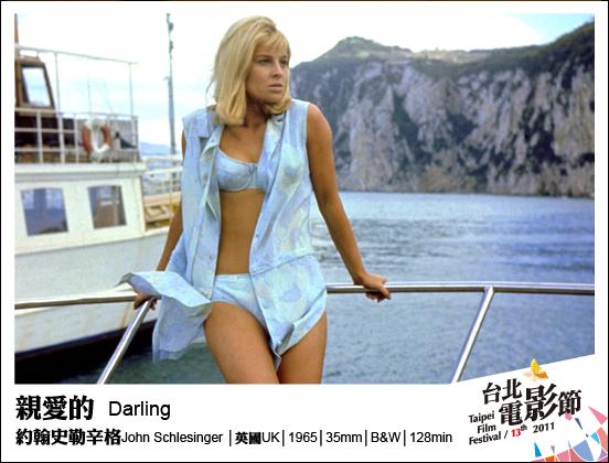 062親愛的 Darling.jpg
