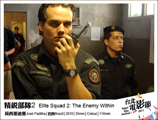 093精銳部隊2 Elite Squad 2- The Enemy Within.jpg
