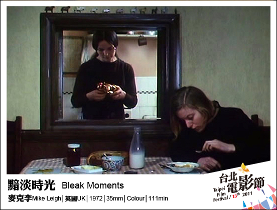 070黯淡時光 Bleak Moments.jpg