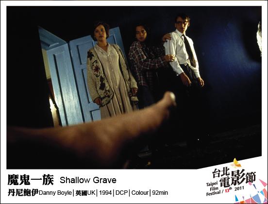 072魔鬼一族 Shallow Grave.jpg