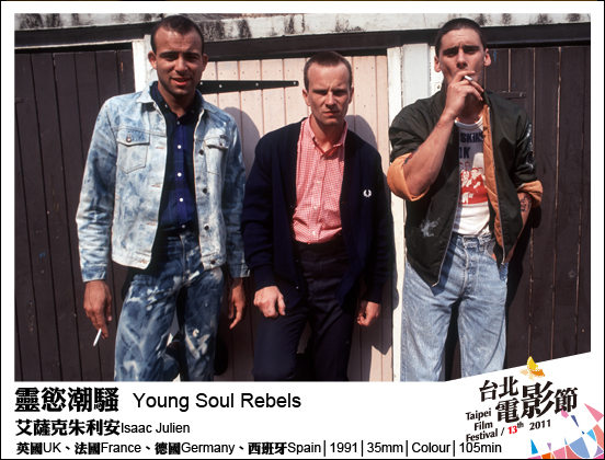 066靈慾潮騷 Young Soul Rebels.jpg