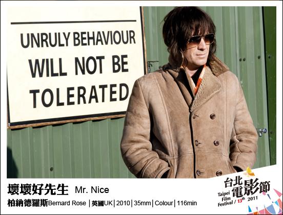 083壞壞好先生 Mr. Nice.jpg