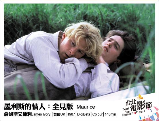 068墨利斯的情人:全見版 Maurice.jpg