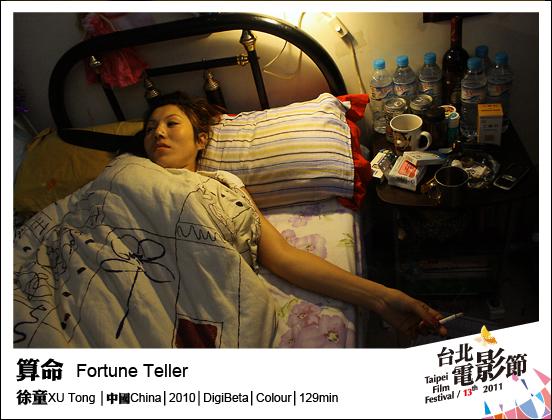 109算命 Fortune Teller.jpg