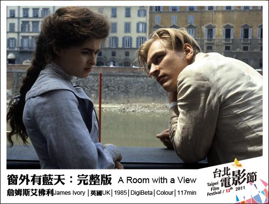 067窗外有藍天:完整版 A Room with a View.jpg