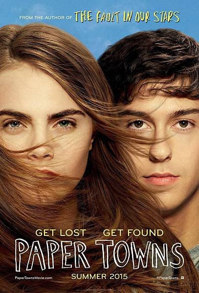 paper-towns-poster-released