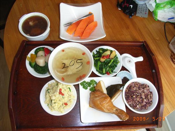 20090522_Lunch.JPG
